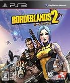 Borderlands2 攻略