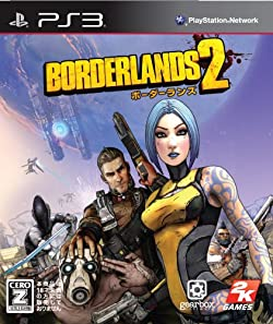 Borderlands 2 (ボーダーランズ2) 【CEROレーティング「Z」】