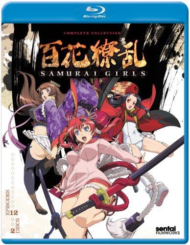 百花繚乱 サムライガールズ BD-Cote Collection 北米版