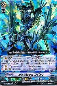 【 カードファイト!! ヴァンガード】 終末の切り札 レヴォン RRR《 封竜解放 》 bt11-008