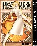 PEACE MAKER 11 (ヤングジャンプコミックスDIGITAL)
