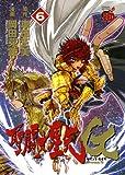 聖闘士星矢EPISODE.G 6 (チャンピオンREDコミックス)