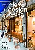 61%2BVGCFC7WL. SL160  - 【閉店】熱海の「CAFE RoCA」は野菜たっぷりゆるベジカフェだった