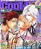 Cool-B (クールビー) 2011年 07月号 [雑誌]