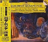 シューベルト : 劇付随音楽<ロザムンデ>全曲 / アバド(クラウディオ) (指揮); シューベルト (作曲); ヨーロッパ室内管弦楽団 (演奏) (CD - 1995)