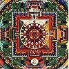 Tibetan Highlands AudioStrobe CD