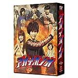 �A�I�C�z�m�I DVD BOX(5���g)