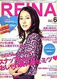 REINA (レイナ) 2008年 06月号 [雑誌]