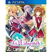 オメガラビリンス - PS Vita