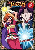 Slayers Evolution - R - Season 4 Pt. 2 [DVD]
