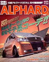 アルファード vol.4 (CARTOP MOOK ONE&ONLY Series 71)