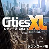 シティーズ XL 2011 日本語版 [ダウンロード]