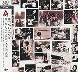 はっぴいえんど LIVE ON STAGE<エレック/URC復刻プロジェクト2009>