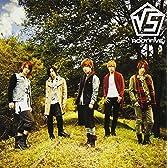 新星Ω神話(ネクストジェネレーション)/ボク時々、勇者 (CD ONLY)