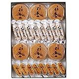 「名古屋名物」両口屋是清 銘菓詰合 A15号 28587-0-0