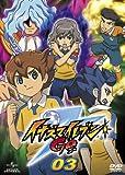 イナズマイレブンGO 3 [DVD]