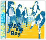 Blue Bad Boy-花少年バディーズ