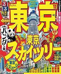るるぶ東京'12 (国内シリーズ)