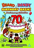 Beano And Dandy 70th Anniversary Birthday Bash (British TV Animation) [DVD] [2008]