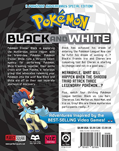 POKEMON BLACK & WHITE GN VOL 17