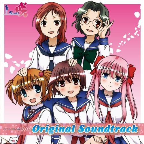 咲-Saki-オリジナルサウンドトラック