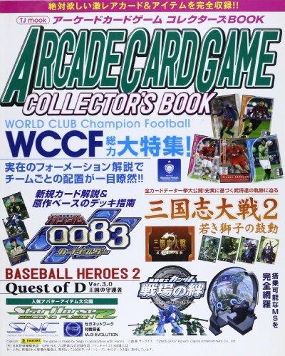 Arcade card game collectors BOOK