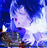 DIABOLIK LOVERS ドS吸血CD MORE,BLOOD Vol.03 ルキ CV.櫻井孝宏