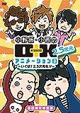 DVD ����䡦������O+K 2.5���� ���˥����� ��3�� ������������