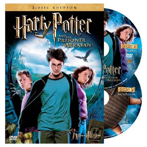 ハリー・ポッターとアズカバンの囚人 特別版 [DVD]