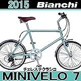 ビアンキ MINIVELO7 チェレステクラシコ 2015年モデル 小径 自転車【乗れる状態出荷】