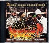 echange, troc Various Artists - Frontline Riddim