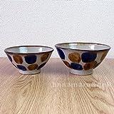 やちむん(沖縄陶器) マカイ 蛇の目点打 飯碗/茶碗 ペアセット