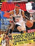 DUNKSHOOT(ダンクシュート) 2010年 02月号 [雑誌]