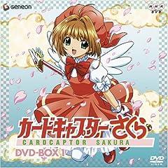 �J�[�h�L���v�^�[������ DVD-BOX 1