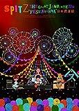 "THE GREAT JAMBOREE 2014""FESTIVARENA""日本武道館【Blu-ray】(デラックスエディション-完全数量限定生産盤-)"