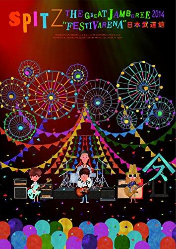 "THE GREAT JAMBOREE 2014""FESTIVARENA""日本武道館【DVD】(デラックスエディション-完全数量限定生産盤-)"