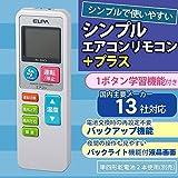 ELPA エアコンリモコンPLUS RC-35ACL 【まとめ買い3セット】