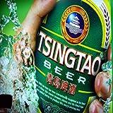 BEERS ALCOHOL TSINGTAO GREEN 24
