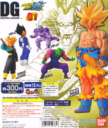Buy Low Price Bandai DG Dragonball Z Kai Gashapon Capsule Figure Part 1 Set (B003EG864Y)