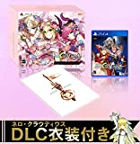 Fate/EXTELLA REGALIA BOX for PlayStation (R) 4 �ڽ�������ŵ�ۥͥ?���饦�ǥ�����������ȥꥢ���ڥ�ɥ饴������ֽ㿿�Υʥ��ȥɥ쥹�ץץ�����ȥ�������+��Amazon.co.jp������ŵ�ۥ���ƥ�����֥������ȥǥӥ�ץץ�����ȥ������ۿ�