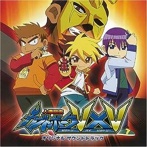 人造昆虫カブトボーグVxVサウンドトラック CD