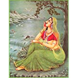 """Dolls Of India """"Love Song"""" Reprint On Paper - Unframed (44.45 X 34.29 Centimeters)"""