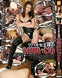 ツバキ女王様のM男いじり(HPI-005) [DVD]