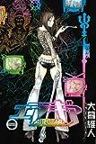 エア・ギア 25 (少年マガジンコミックス)