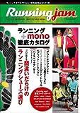 Running jam (GEIBUN MOOKS No.824) (GEIBUN MOOKS 824)
