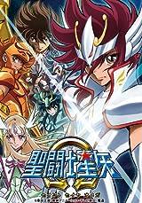 アニメ「聖闘士星矢Ω」BD&DVD第1~6巻の予約開始
