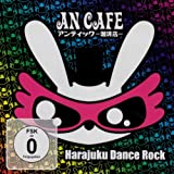 "Harajuku Dance Rock (CD + DVD)von ""An Cafe"""