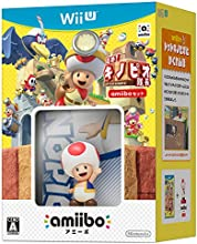 Captain Toad: Treasure Tracker - Amiibo Set [Wii U][Importación Japonesa]