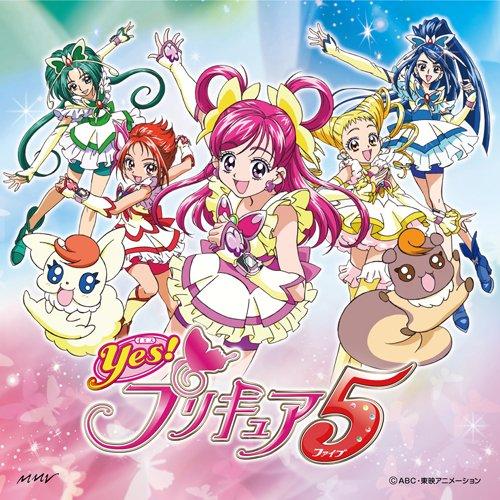プリキュア5、スマイルgo go!(DVD付)