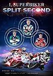 I Superbiker V: Split Second [DVD]